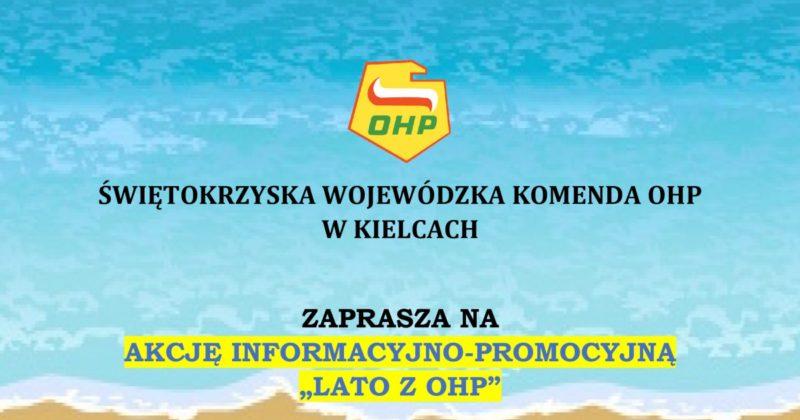"""ZAPRASZAMY NA AKCJĘ """"LATO Z OHP 2019""""!"""